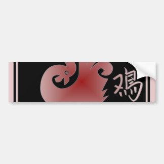 Chinese Zodiac Rooster Bumper Sticker