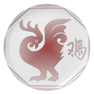 Chinese Zodiac Rooster Plate