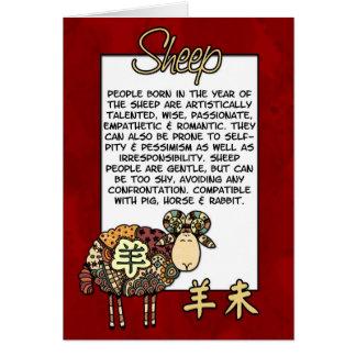 Chinese Zodiac - Sheep Card