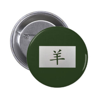 Chinese zodiac sign Goat green 2 Inch Round Button