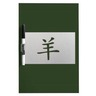 Chinese zodiac sign Goat green Dry Erase Boards