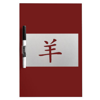 Chinese zodiac sign Goat red Dry-Erase Whiteboard