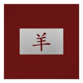 Chinese zodiac sign Goat red Perfect Poster