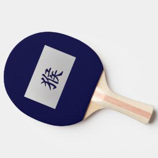 Chinese zodiac sign Monkey blue Ping Pong Paddle
