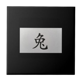 Chinese zodiac sign Rabbit black Tile