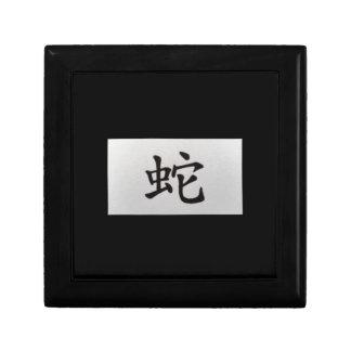 Chinese zodiac sign Snake black Jewelry Box