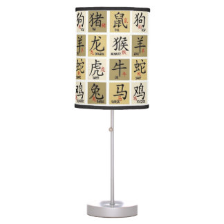 Chinese Zodiac Signs Table Lamp
