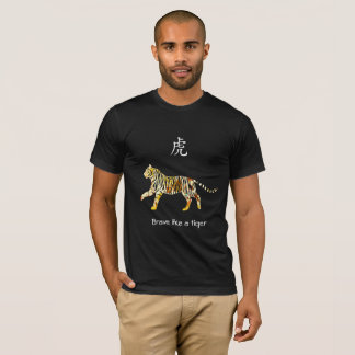 Chinese Zodiac T-shirt - Brave like a tiger
