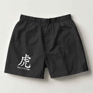 Chinese Zodiac - Tiger Boxers