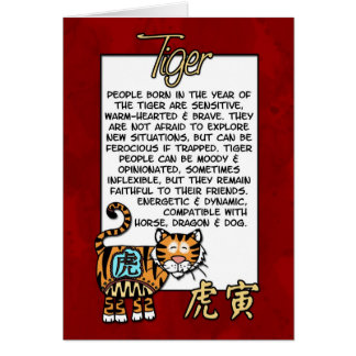 Chinese Zodiac - Tiger Card
