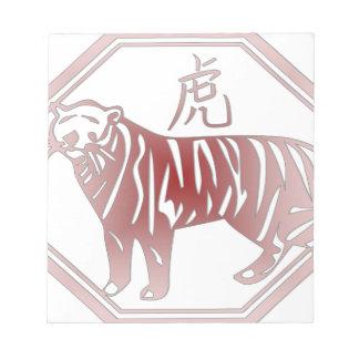 chinese zodiac tiger notepad