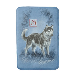 Chinese Zodiac Year of the Dog Bath Mat