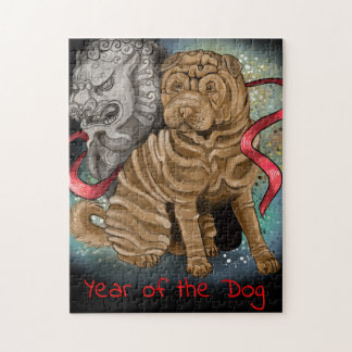 Chinese Zodiac Year of the Dog Jigsaw Puzzle