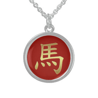 Chinese Zodiac Year Of The Horse Symbol Sterling Silver Necklace