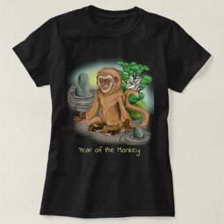Chinese Zodiac Year of the Monkey T-Shirt
