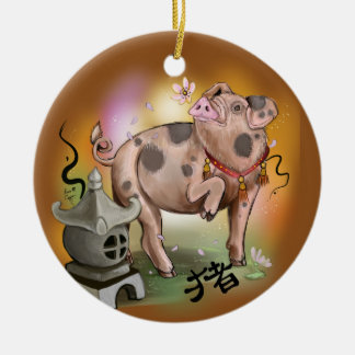 Chinese Zodiac Year of the Pig Ceramic Ornament