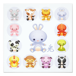 """Chinese Zodiac Year of the Rabbit Party 5.25"""" Square Invitation Card"""