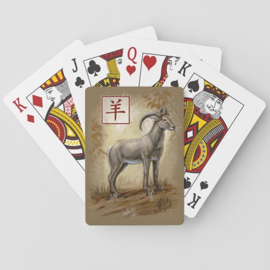 Chinese Zodiac Year of the Ram Playing Cards
