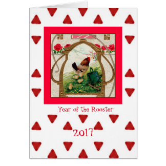 Chinese Zodiac Year of the Rooster 2017 Card