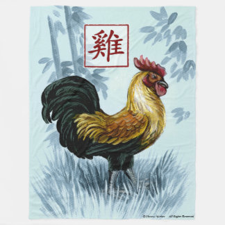 Chinese Zodiac Year of the Rooster Fleece Blanket