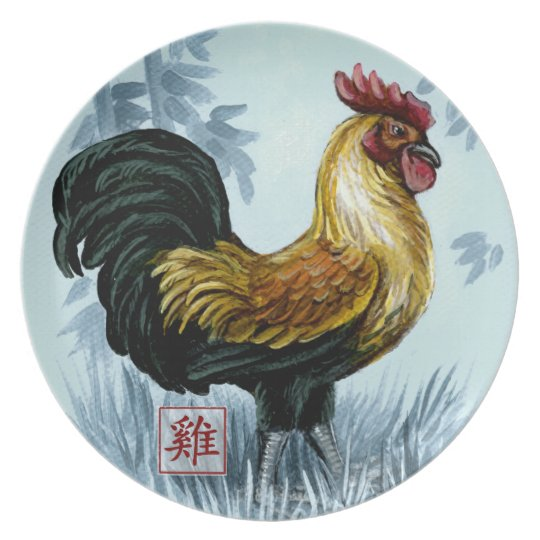 Chinese Zodiac Year of the Rooster Melamine Plate
