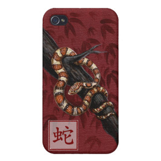 Chinese Zodiac Year of the Snake iPhone 4 Cover