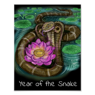 Chinese Zodiac Year of the Snake Poster