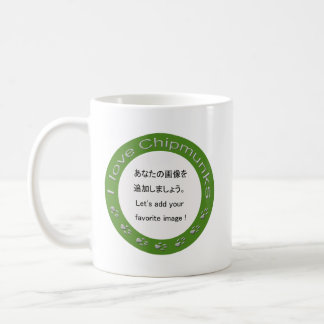 Chipmunk_ Circle_F Classic White Coffee Mug