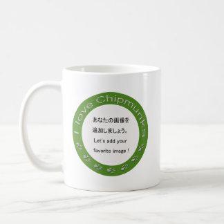 Chipmunk_ Circle_F Basic White Mug