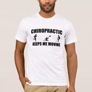 Chiro Keeps Me Moving (M) T-Shirt