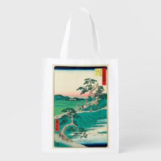 Chiryuu, Japan: Vintage Woodblock Print Reusable Grocery Bag
