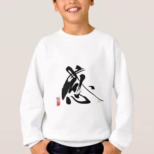 Chiyo's Japanese calligraphy Sweatshirt