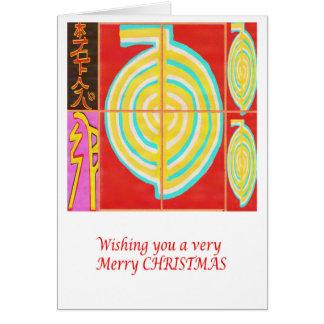 CHO KU REI -  Reiki  Merry Christmas Card