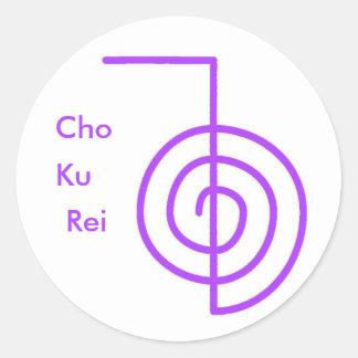 Cho Ku Rei Sticker