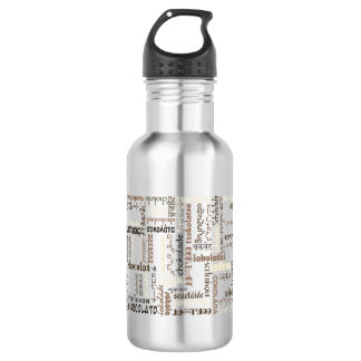 Chocolate 532 Ml Water Bottle