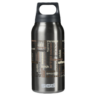 Chocolate Insulated Water Bottle