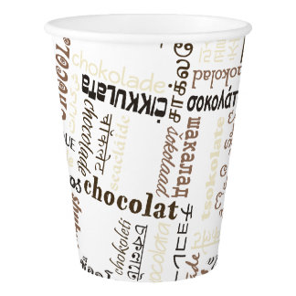 Chocolate Paper Cup