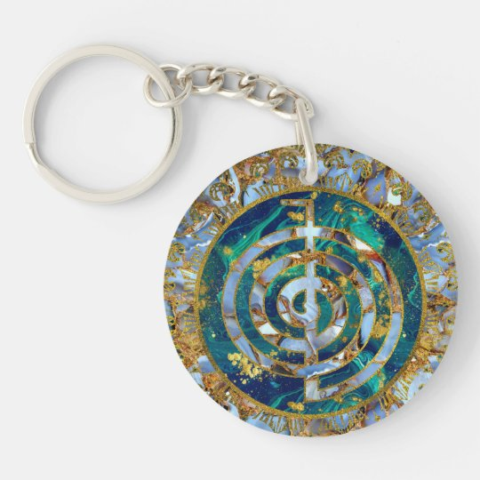 Choku Rei Symbol in Mandala on Marble and Gold Keychain