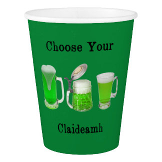 Choose Your Gaelic Weapon Paper Cup
