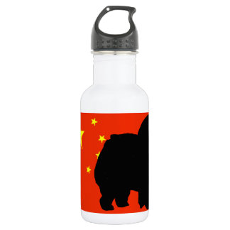 chow chow silo china-flag.png