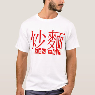 Chow Mein T Shirt
