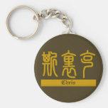 Chris - porte - clé nommé de kanji porte-clé rond