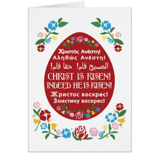 """""""Christ is Risen!"""" Pascha card with red egg"""