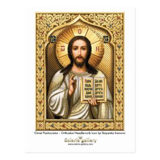 Christ Pantocrator - Postcard
