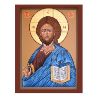 Christ the Teacher Prayer Card Postcard