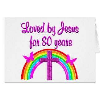 CHRISTIAN 80TH BIRTHDAY RAINBOW DESIGN CARD