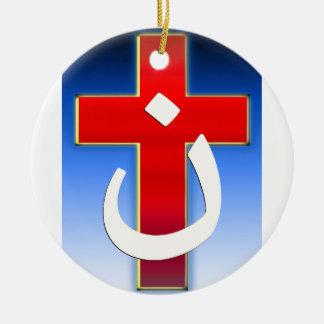 Christian Nazarene Cross #1 Ceramic Ornament