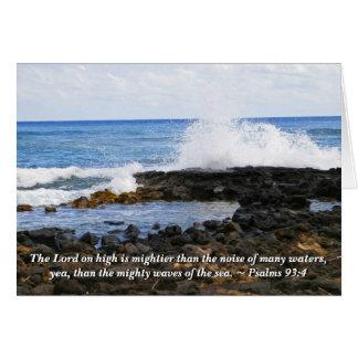 Christian Note Card, Bible Verse Notecard, Ocean Card