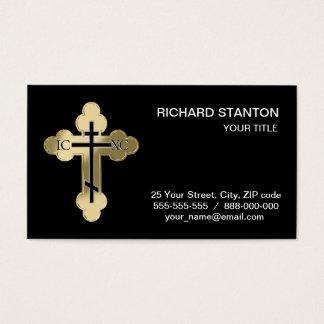 Christian orthodox cross business card