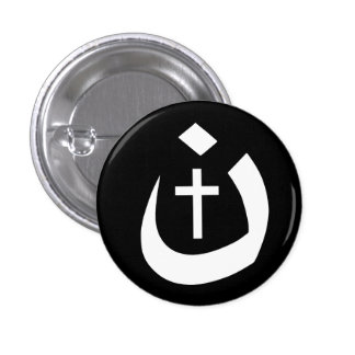 CHRISTIANITY SOLIDARITY - NAZARENE SYMBOL & CROSS 1 INCH ROUND BUTTON